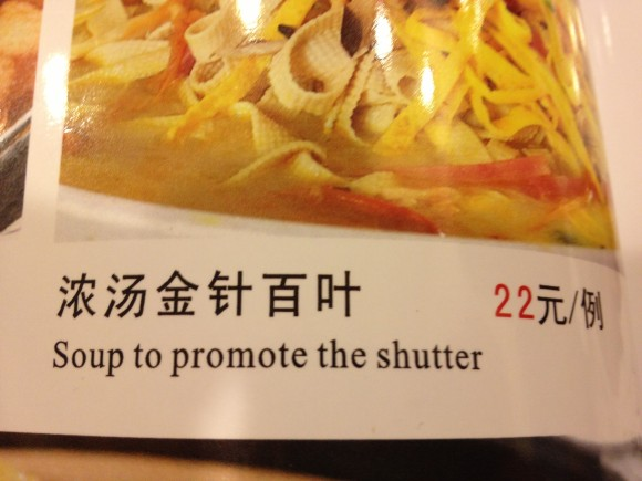 Menu_Soup to promote the shutter